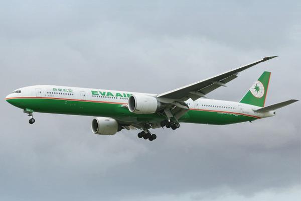EVA Air Taiwan