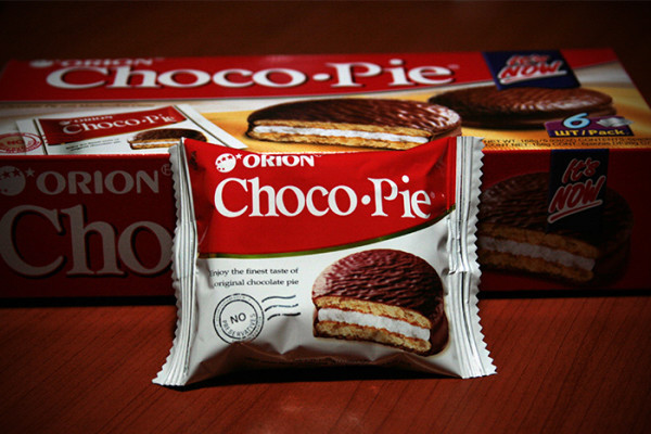 Choco Pie Are Banned in North Korea