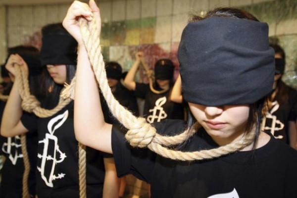 Death Penalty in North Korea