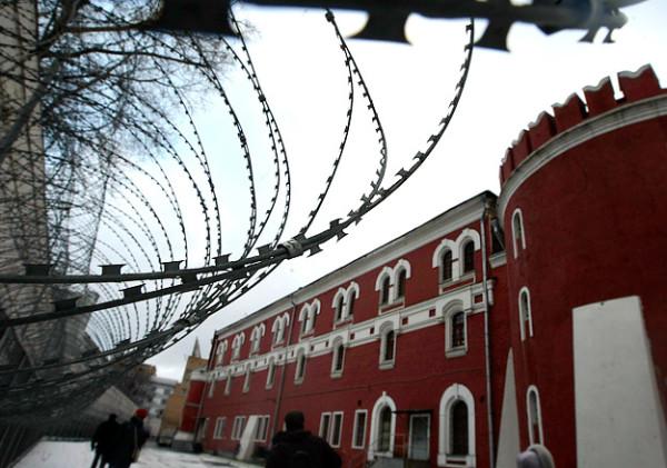 Butyrka Prison Russia