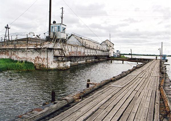 Petak Island Prison Russia