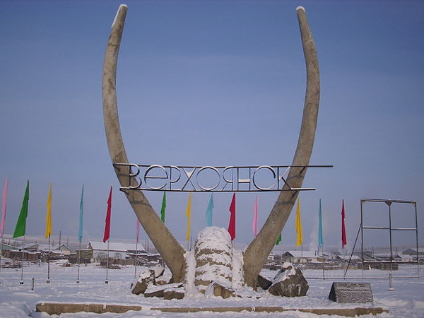 Verkhoyansk in Russia is 7th Coldest Place in the World