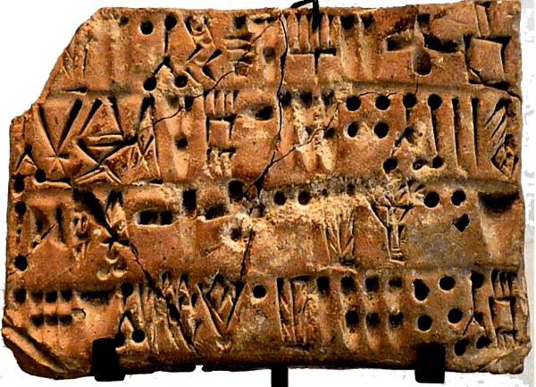 Elamite Language