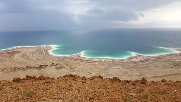 Dead Sea Salt Bath