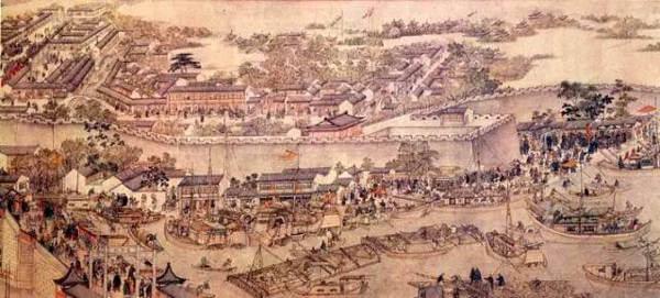 Qing Empire