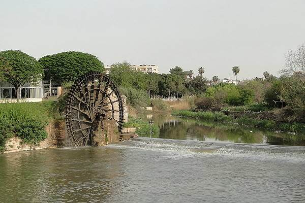 Lake Homs Dam